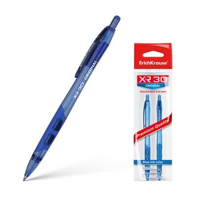 Набор ручек шариковых автоматических 2 штуки XR-30 Original, резиновый упор, узел 0.7 мм, чернила синие, длина линии письма 1000 метров, европодвес