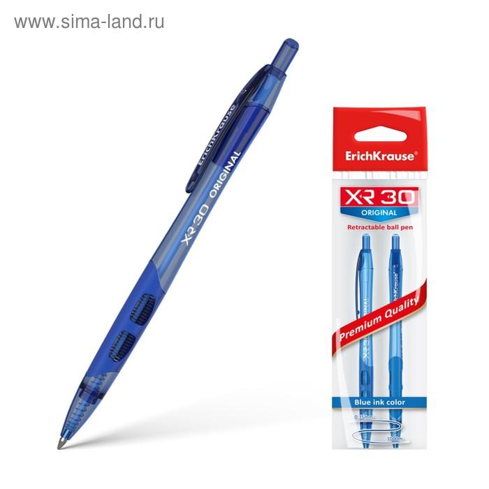 Набор ручек шариковых автоматических 2 шт. Erich Krause XR-30 Original, резиновый упор, узел 0.7 мм, стержень синий