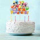 """Топпер в торт """"С Днем Рождения"""" Микки Маус и его друзья, с набором свечей, 12 шт."""