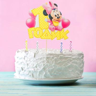 """Топпер в торт """"1 годик"""" Минни Маус, с набором свечей, 12 шт."""