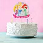 """Топпер в торт """"С Днем Рождения"""" Принцессы, с набором свечей, 12 шт."""