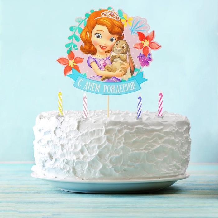 """Топпер в торт """"С Днем Рождения"""" София Прекрасная, с набором свечей, 12 шт."""