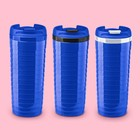 "The vacuum Cup blue ""Waves"", 350 ml, MIX"