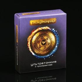 Презервативы «Гладиатор» ультратонкие, 3 шт