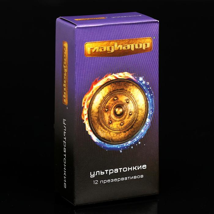Презервативы «Гладиатор» ультратонкие, 12 шт