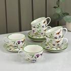 """Сервиз чайный """"Зеленый сад"""", 12 предметов: 6 чашек 220 мл, 6 блюдец"""