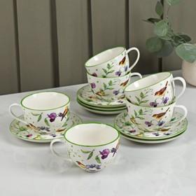Сервиз чайный Доляна «Зелёный сад»,12 предметов: 6 чашек 220 мл, 6 блюдец d=13 см