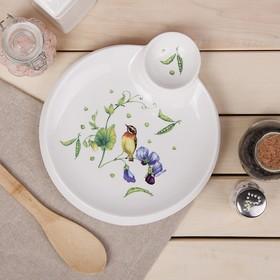 Round dish with gravy boat 23x20x2 cm