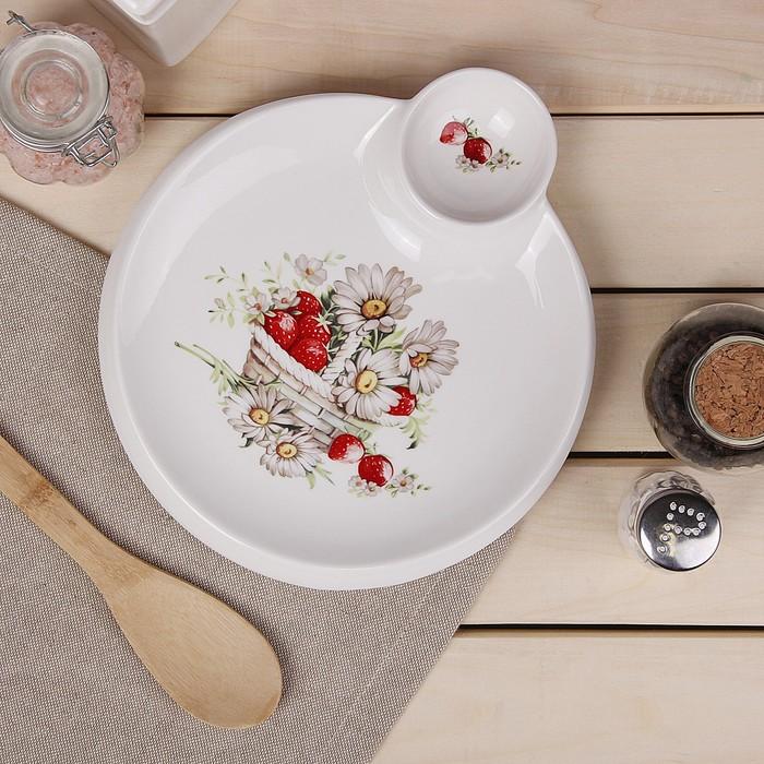 Блюдо круглое с соусником Доляна «Ромашки», 22,5×20×2 см