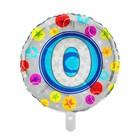 """Шар фольгированный 18"""", цифра 0, круг синий"""