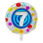"""Шар фольгированный 18"""", цифра 7, круг, цвет синий"""
