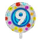 """Шар фольгированный 18"""", цифра 9, круг, цвет синий"""