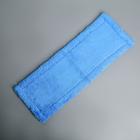Насадка для плоской швабры, 44×15 см, микрофибра, цвет синий - фото 1717014