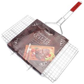 Решетка гриль для мяса Premium, большая