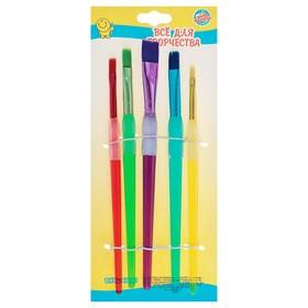 Набор кистей, нейлон, 5 штук, с цветными ручками, с резиновыми держателями