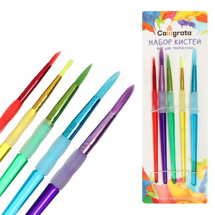 Набор кистей, нейлон, 5 шт., круглые, с цветными ручками, с резиновыми держателями