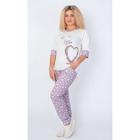 Комплект женский (джемпер, брюки) П-472 цвет сиреневый, р-р 46