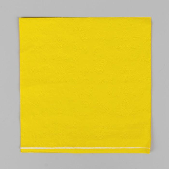 Салфетки бумажные, однотонные, выбит рисунок, 33х33 см, набор 20 шт., цвет жёлтый