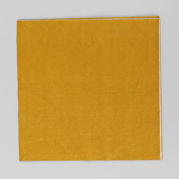 Салфетки бумажные, 33х33 см, однотонные, выбит рисунок, набор 20 шт., цвет золотой