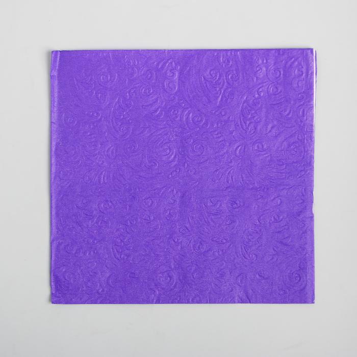 Салфетки бумажные, однотонные, двухслойные выбит рисунок, 33х33 см, набор 20 шт., цвет фиолетовый
