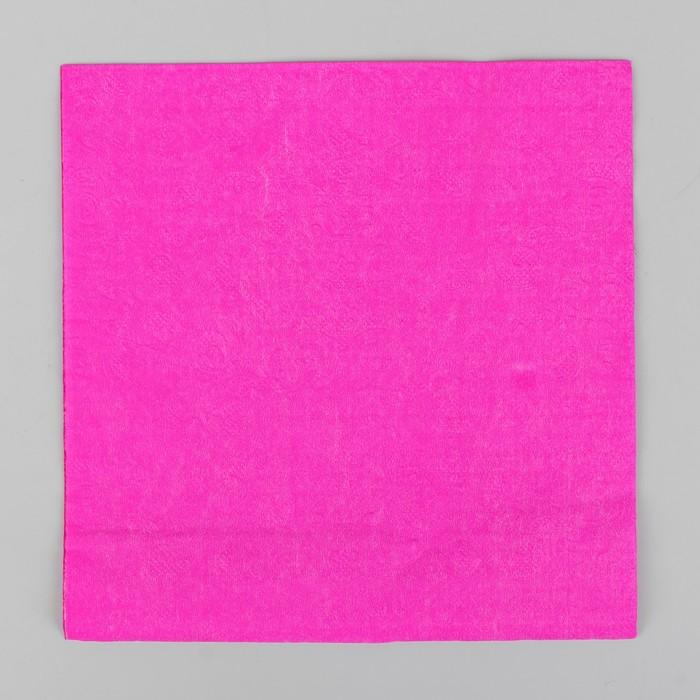 Салфетки бумажные, однотонные, выбит рисунок, 33х33 см, набор 20 шт., цвет фуксия