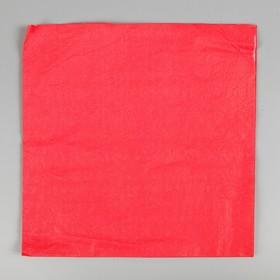 Салфетки бумажные, однотонные, выбит рисунок, набор 20 шт., цвет красный, 33х33 см