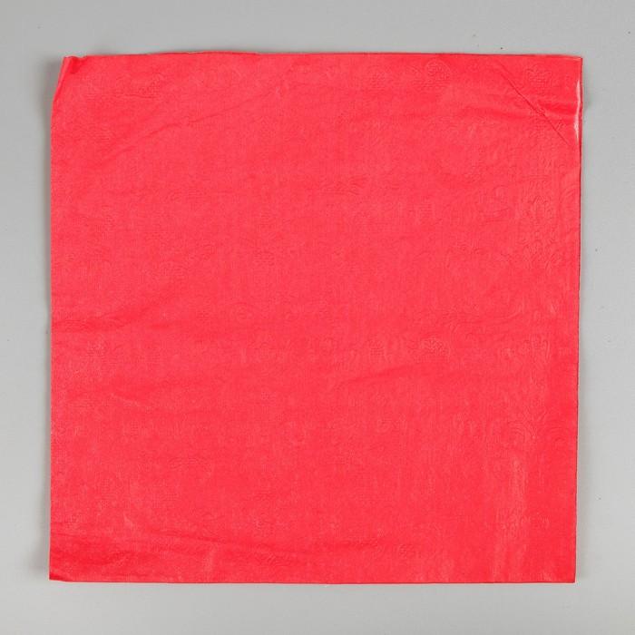 Салфетки бумажные однотонные, выбит рисунок, набор 20 шт, цвет красный, 33*33 см