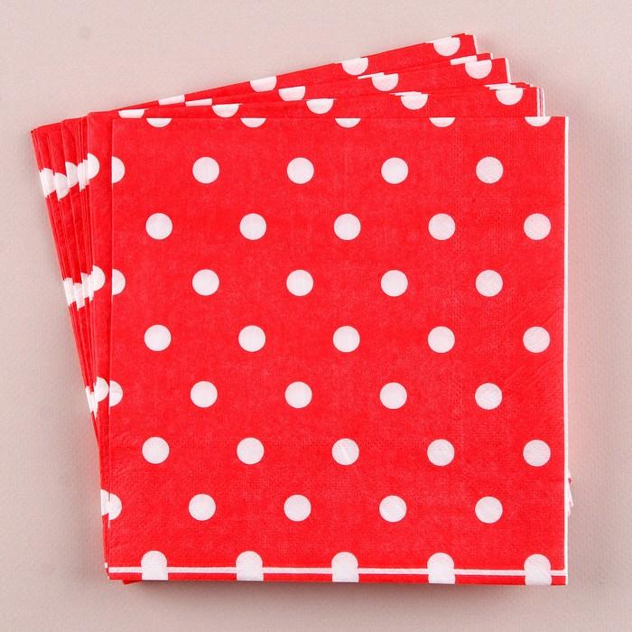 """Салфетки бумажные """"Горох"""" (набор 20 шт) 33*33 см, цвет красный"""