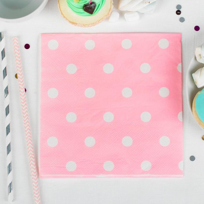 """Салфетки бумажные """"Горох"""" (набор 20 шт) 33*33 см, цвет розовый"""