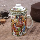 """Mug 320 ml """"Chinese women in the garden"""" with lid and ceramic strainer"""