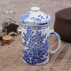 """Mug 320 ml, """"East"""", with lid and ceramic strainer"""