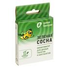 Биоактиватор для дачных туалетов и выгребных ям Зеленая Сосна, уп. 50 г 2 дозы