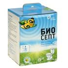 Средство для септиков и выгребных ям Биоактиватор Биосепт, 600 гр 24 дозы