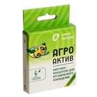Препарат для органического земледелия Биогумус Агро-Актив для всех видов растений, 40 г
