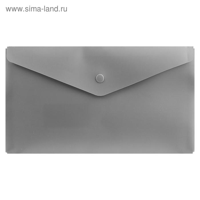 Папка-конверт на кнопке Travel 180 мкм Metallic, индвидуальная бирка