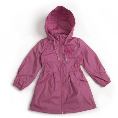 """Ветровка для девочки """"Соня"""", рост 92 (24) см, цвет розовый"""