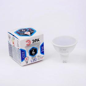 Лампа светодиодная ЭРА, MR16, 4 Вт, 4000 К, GU5.3