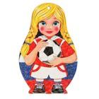 "Доска сувенирная матрёшка ""Девочка с мячом"", 14.9х23см"