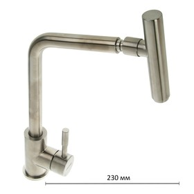 Kitchen faucet Accoona A4490-1, single lever, stainless steel