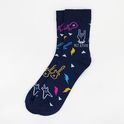 Socks Rock, purple, R-R 41-44 (27-29 cm), 80% CL.,17% p/a, 3% El.