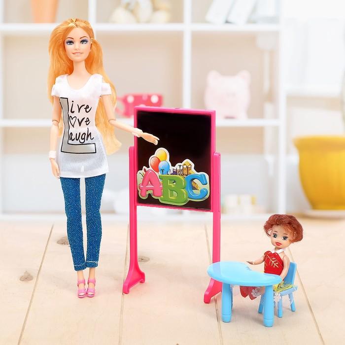 Кукла модель шарнирная «Учительница» с малышкой и аксессуарами, МИКС