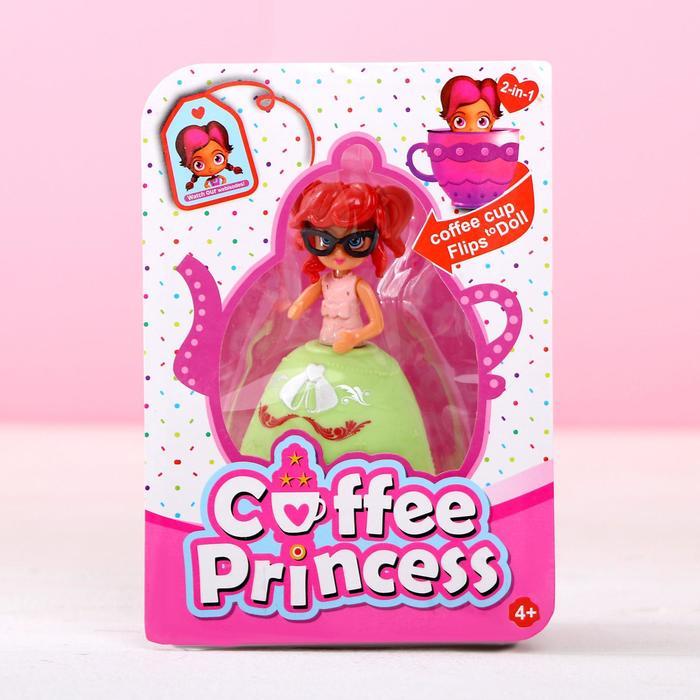 Кукла «Лиза», с юбочкой, трансформируется в чашку, МИКС