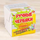 """Набор для опытов """"Цветные полимерные червяки"""", жёлтый"""