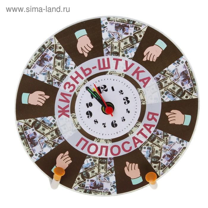 """Часы-диск """"Жизнь - штука полосатая"""""""