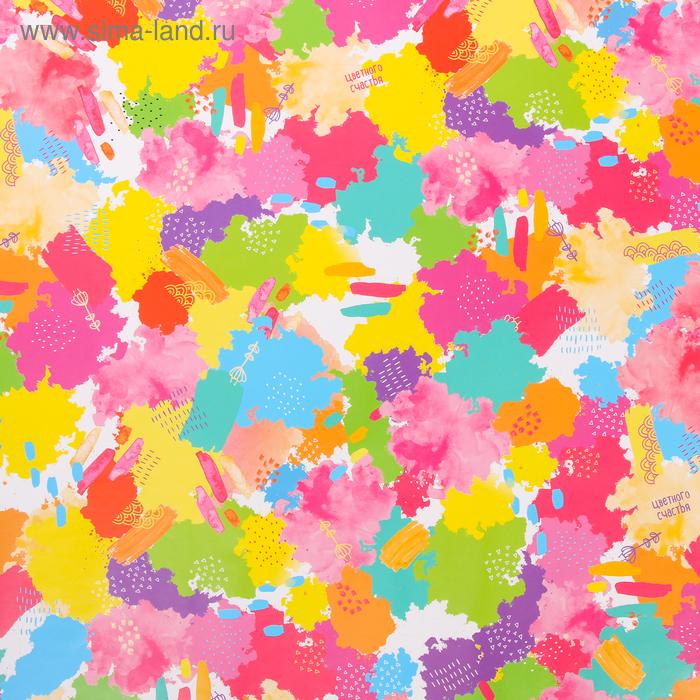 "Бумага упаковочная глянцевая ""Рисунок с разводом"", 100х70 см"