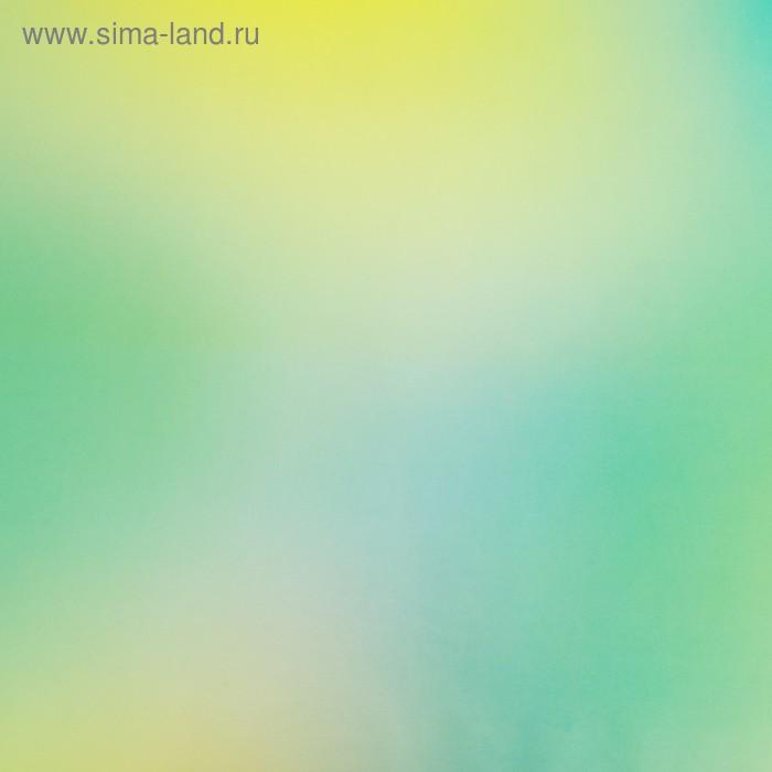"""Бумага упаковочная глянцевая """"Омбре"""", 100х70 см"""