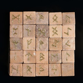 Набор гадальных скандинавских рун из мрамора, 25 штук