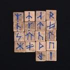 Runes divination, Slavic, marble