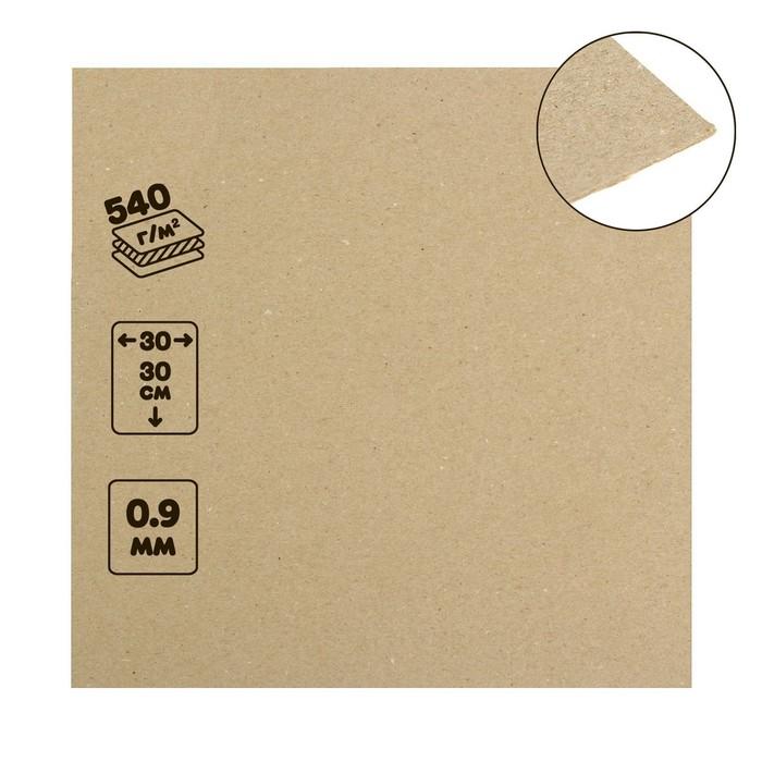Картон переплетный 0.9 мм 30*30 см 540 г/м² серый