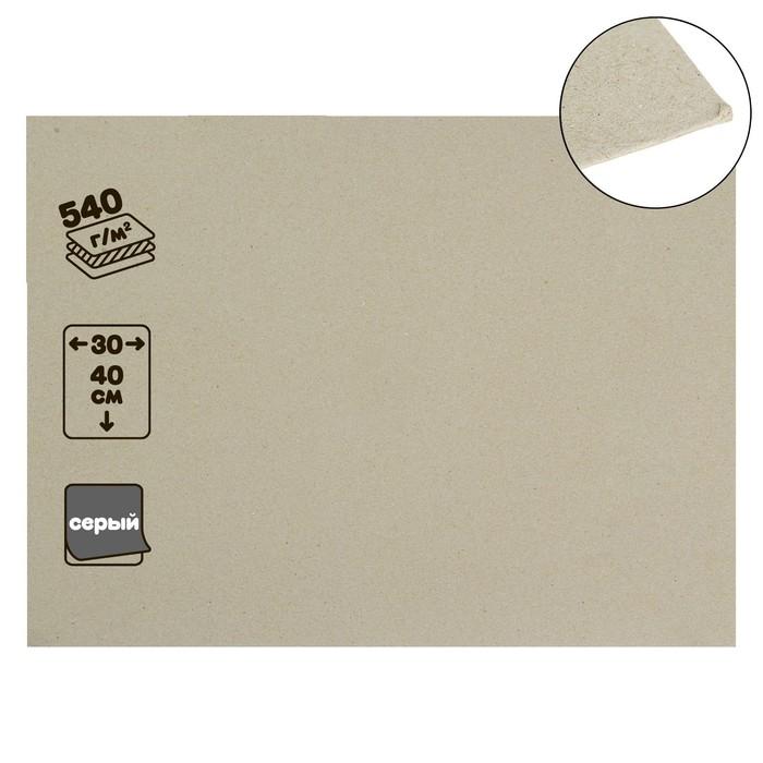 Картон переплетный 0.9 мм 30*40 см 540 г/м² серый